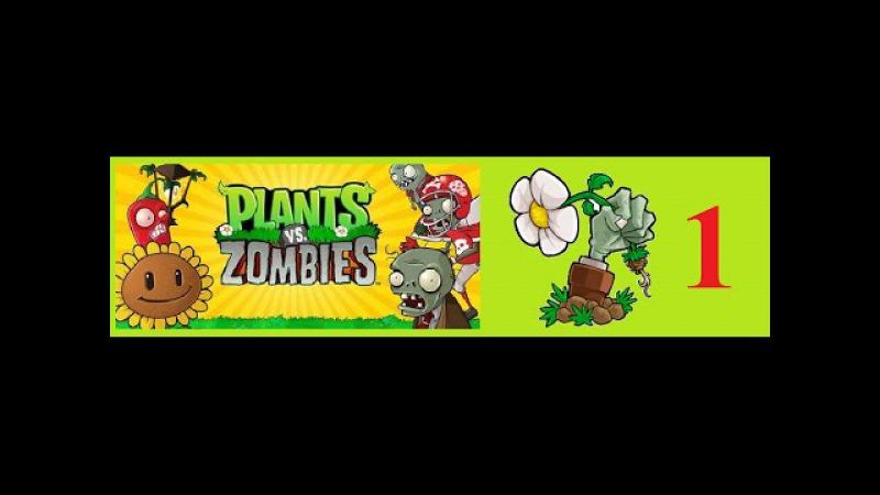 La Scienza di Giacomo - Piante contro zombi PC-Gameplay {1} Plants vs. Zombies - Iniziamo a piantare