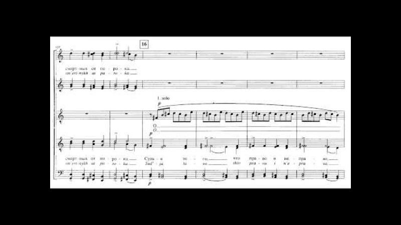 Schnittke - Choir Concerto 1 - O Master of all Living Things