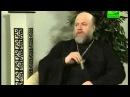 Смирение и безразличие осуждение и отсутствие рассуждения Беседы с батюшкой апрель 2011 г