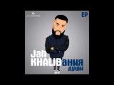 Jah Khalib х Кравц - Do It (prod. by Jony Rais)