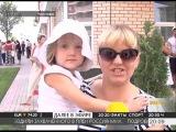 В ЖК Спортивная деревня Краснодара прошел первый чемпионат