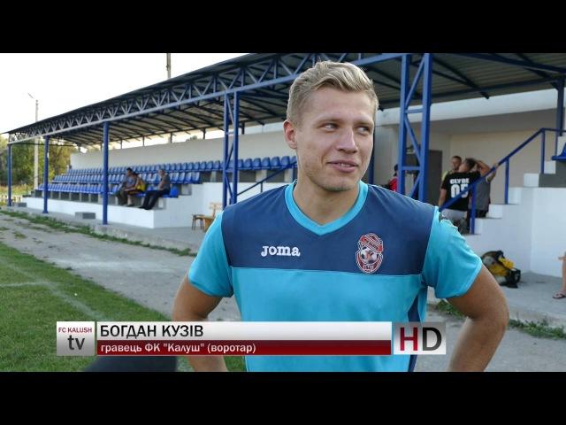 Богдан Кузів флеш інтерв`ю