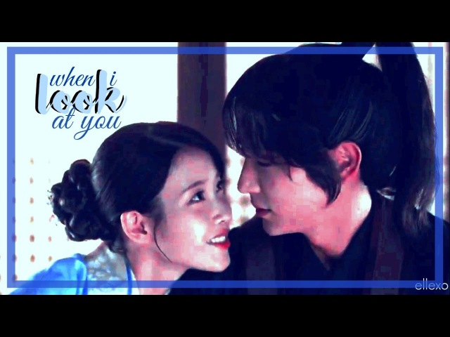 Moon Lovers Scarlet Heart Ryeo || Hae Soo x Wang So - When I Look at You [FMV]