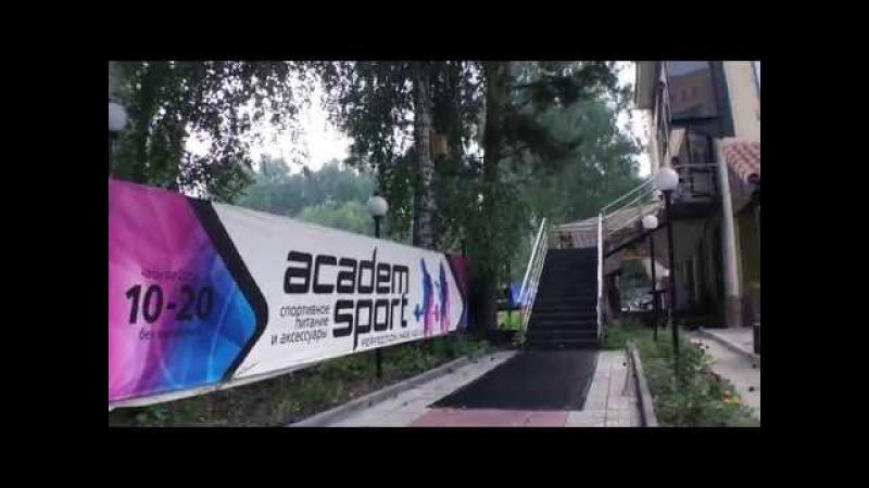 AcademSPORT магазин