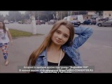 MiyaGi & Эндшпиль ft  Amigo - Самая самая )