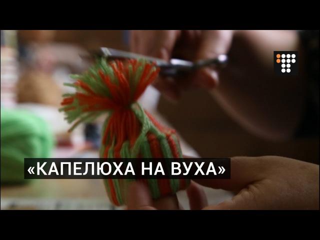 У Києві висловили солідарність із невиліковно хворими дітьми