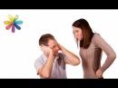 3 женских типа поведения, которые могут разрушить брак! – Все буде добре. Выпуск 7...
