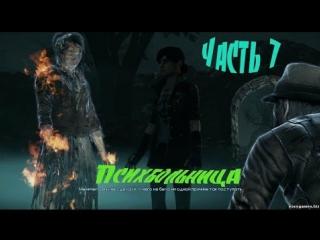 Прохождение игры Murdered - Soul Suspect Часть 7 Психбольница