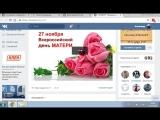 Розыгрыш 1000 рублей от 12.11.2016! Поздравляем победителя!