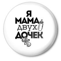 Anechka Kirilyuk