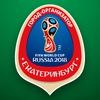Чемпионат мира по футболу FIFA 2018|Екатеринбург
