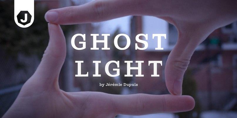 шрифт ghostlight