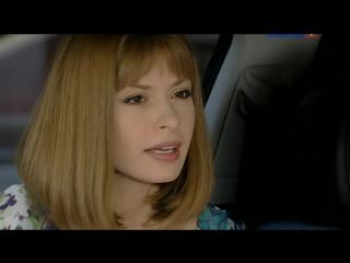 Белый налив 2 серия из 4 (2010)