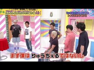 Gaki No Tsukai #1321 (2016.09.11) - I Think This Item Will Suit You (Guest: Ryuchell) (アイツの事を一番理解しているのは俺だ! どうせお前こんなん似合うんやろ選手権! り