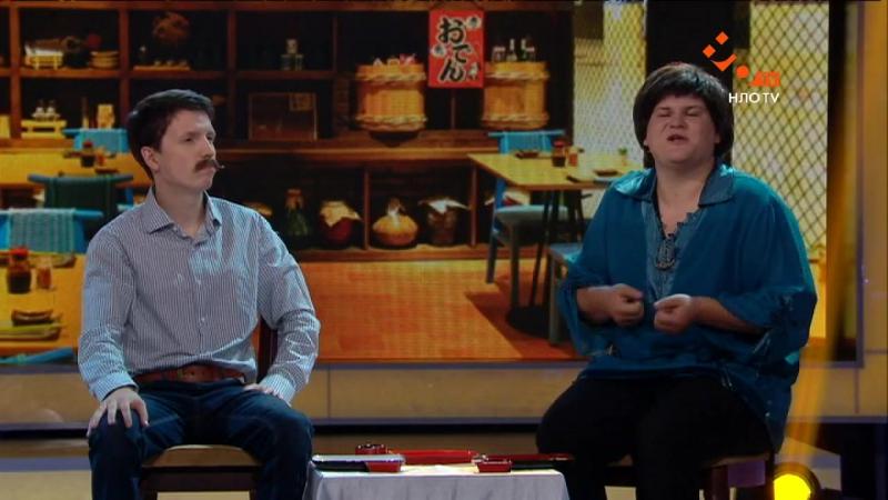 Секси-суши | Мамахохотала | НЛО TV