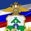 Umvd Rossii-Po-Nenetskomu-Avtonomnomu-