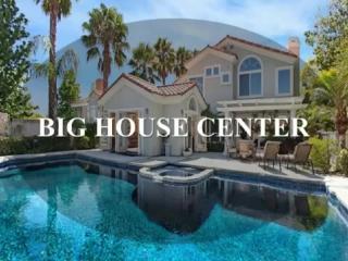 BIG HOUSE CENTER запуск новостного сайта BigСМИ
