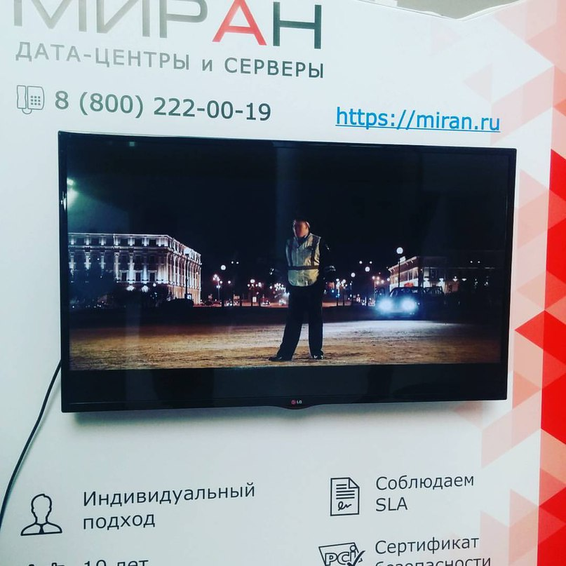 Фёдор Русаков | Санкт-Петербург