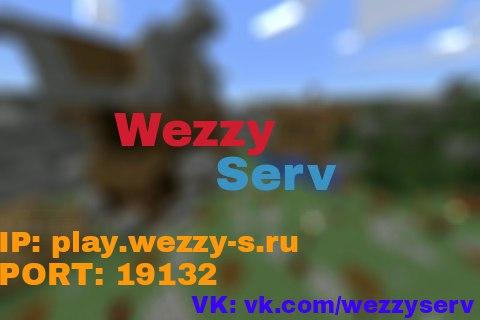 WezzyServ