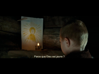 Сибирь. Монамур (2011) трейлер (на русском)