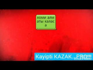 Kayipti KAZAK...PRO-Пародия клип.(Аш казактын казак рэпинин тойы-3).