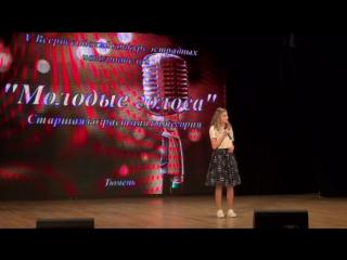 Алиса Тарабарова - Улыбнись (DIY's cover)