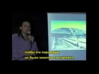 Мумии белых великанов и пирамиды в Китае
