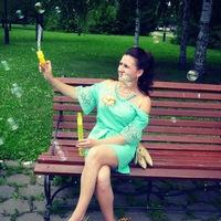 Оксана Кормолысова