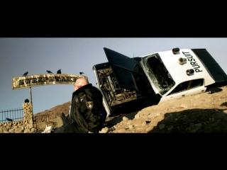 Gorillaz - Stylo (feat. Bobby Womack Mos Def)