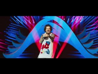 ДИСКОТЕКА АВАРИЯ feat. Филипп Киркоров - Яркий Я (официальный клип, 2016)