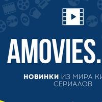 Сериалы | Фильмы | HD | aMovies.biz