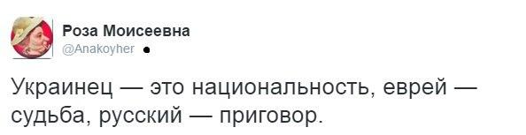 Российские военные на Донбассе подожгли 2 танка в знак протеста, - разведка - Цензор.НЕТ 1628