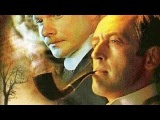 SHERLOCK HOLMES AND DR. WATSON Part 2 Шерлок Холмс и доктор Ватсон 2 с