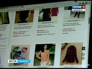 Более 100 покупателей с начала 2016 года обратились в Хабаровский отдел по защите прав потребителей
