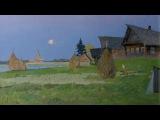 Мифология пространства Русского Севера (рассказывают Андрей Мороз и Никита Петров)