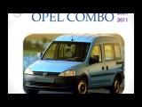 Opel Combo C , 3 года эксплуатации