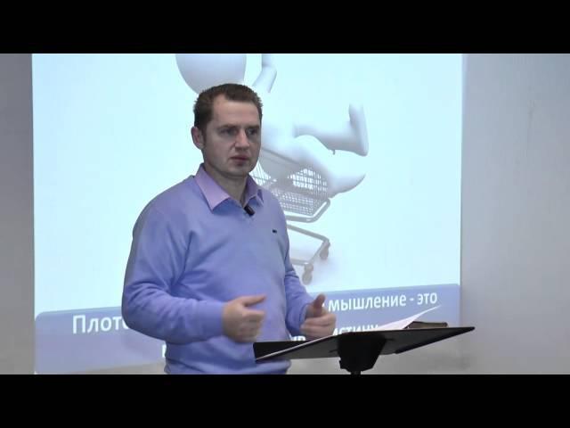 Водительство Духа Святого Младенчество в уме (32 урок)