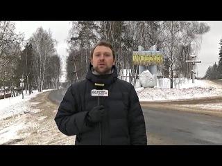 Nowa rezydencja Łukaszenki   Раскрылі новую рэзідэнцыю Лукашэнкі   Резиденции Лукашенко