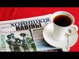Навошта беларускія раёнкі пішуць пра Анджэліну Джоўлі? / Форум | Белорусы и СМИ <#Белсат>
