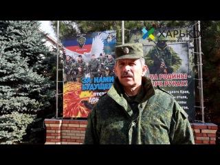 Пока Киев торгует военнопленными, в ДНР заботятся об их семьях