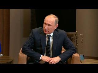 В Сочи прошла встреча президентов России и Казахстана. Новости. Первый канал
