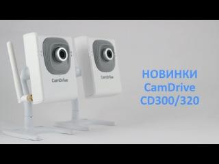 Обзор 1Мп IP-камер Camdrive CD300 / CD320, цветные, HD, для помещений, wi-fi, 4g, microSD