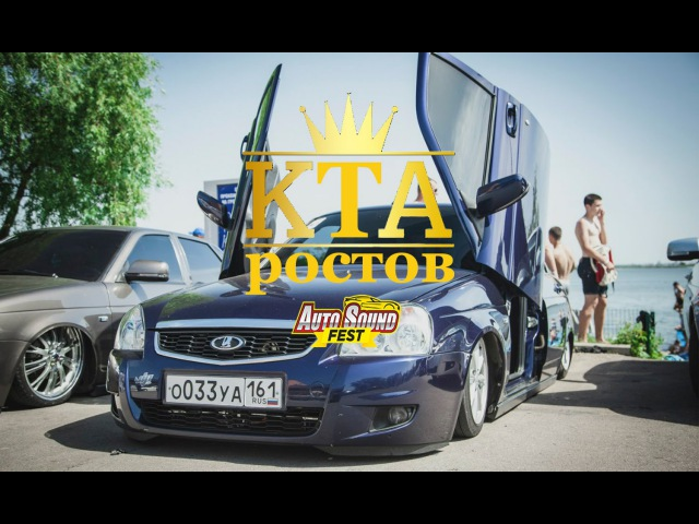 КТА Ростов на Дону RASF