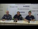 пресс-конференция на тему «Руководство грозит уволить пожарных, создавших профсоюз».