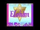Bo, Ruach Elohim(Come, Spirit of God)