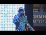 Олег Пахомов 9 Мая 2014 (теле-версия концерта г.Владимир)