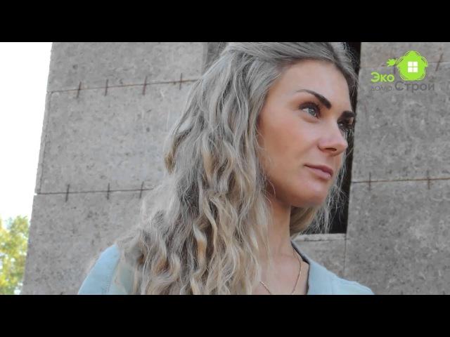 Интервью о несъемной опалубке velox
