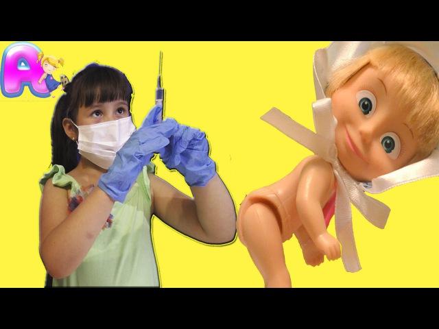 Учимся делать настоящий укол на куклах Маша и медведь и пупсике Даша