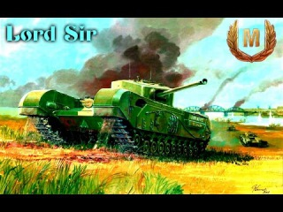 Мастер на Churchil 1.World of Tanks.
