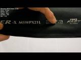 Мини обзор спиннинга Maximus Wild Power X 21L